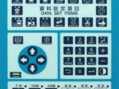 立式注塑机系列 JHPV07